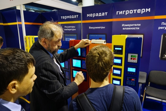 Control systems, automation of industrial production (Russia)