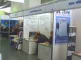 The stand of the company  PKTI-Mash Thermo, furnaces