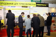 Millab Company, Russia is a Distributor of Nabertherm