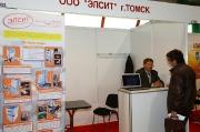 Elsit, Russia, induction equipment