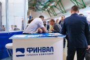 FINVAL industry, equipping of enterprises (Russia)