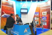 Electromechanics, JSC, equipment for heat treatment, casting and welding (Russia)