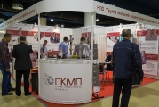 GKMP, manufacturer of electrothermal furnaces (Russia)