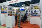 Electrotherm Electrical & Metal Products Ltd., heating equipment (Israel)