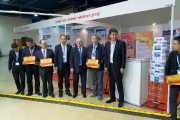The delegation of the Chinese manufacturers of thermal equipment on the 11-th exhibition