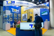 NK-Teplohimmontazh Holding, thermal treatment and industrial furnaces