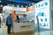 NAKAL - Industrial furnaces, furnaces for all kinds of heat-treatment